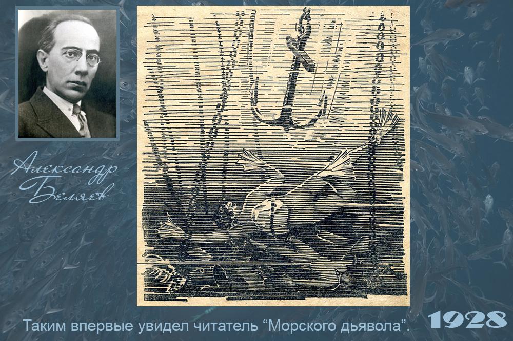 зимой на морозе в мужском поясе верности с катетером рассказы фото