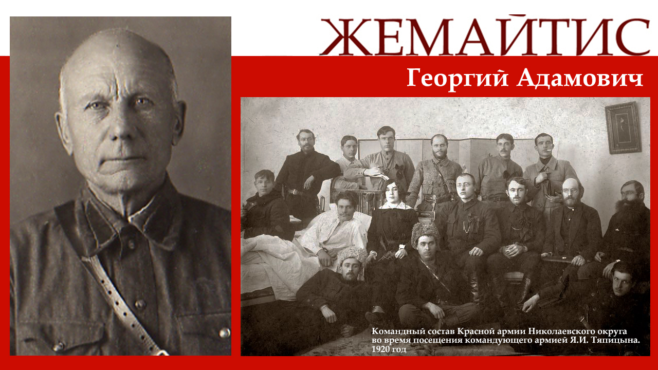 Сергей носов член общества или голодное вр