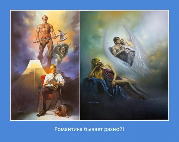 Похищение Чародея – Эротические Сцены