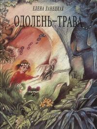Художника Застукали С Натурщицей – Часы Любви (2011)