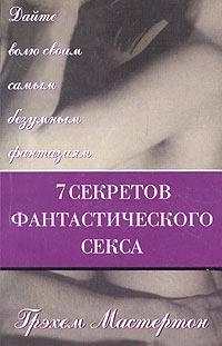 v-odezhde-stoya