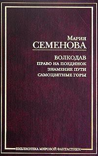 Березовая елка Петр Дедов