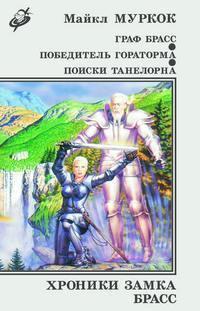 http://fantlab.ru/images/editions/big/40181