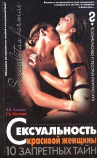 seksualnost-imeni-evgeniy