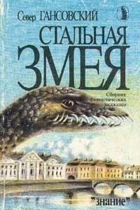 25 Кь
