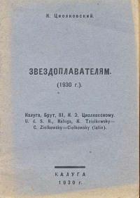 http://www.fantlab.ru/images/editions/big/55112