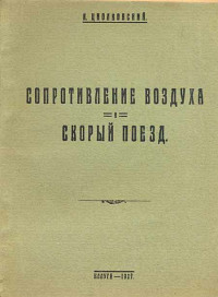 http://www.fantlab.ru/images/editions/big/55139