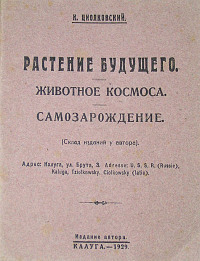 http://www.fantlab.ru/images/editions/big/55142