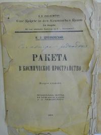 http://www.fantlab.ru/images/editions/big/68870