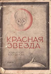 https://fantlab.ru/images/editions/big/97989