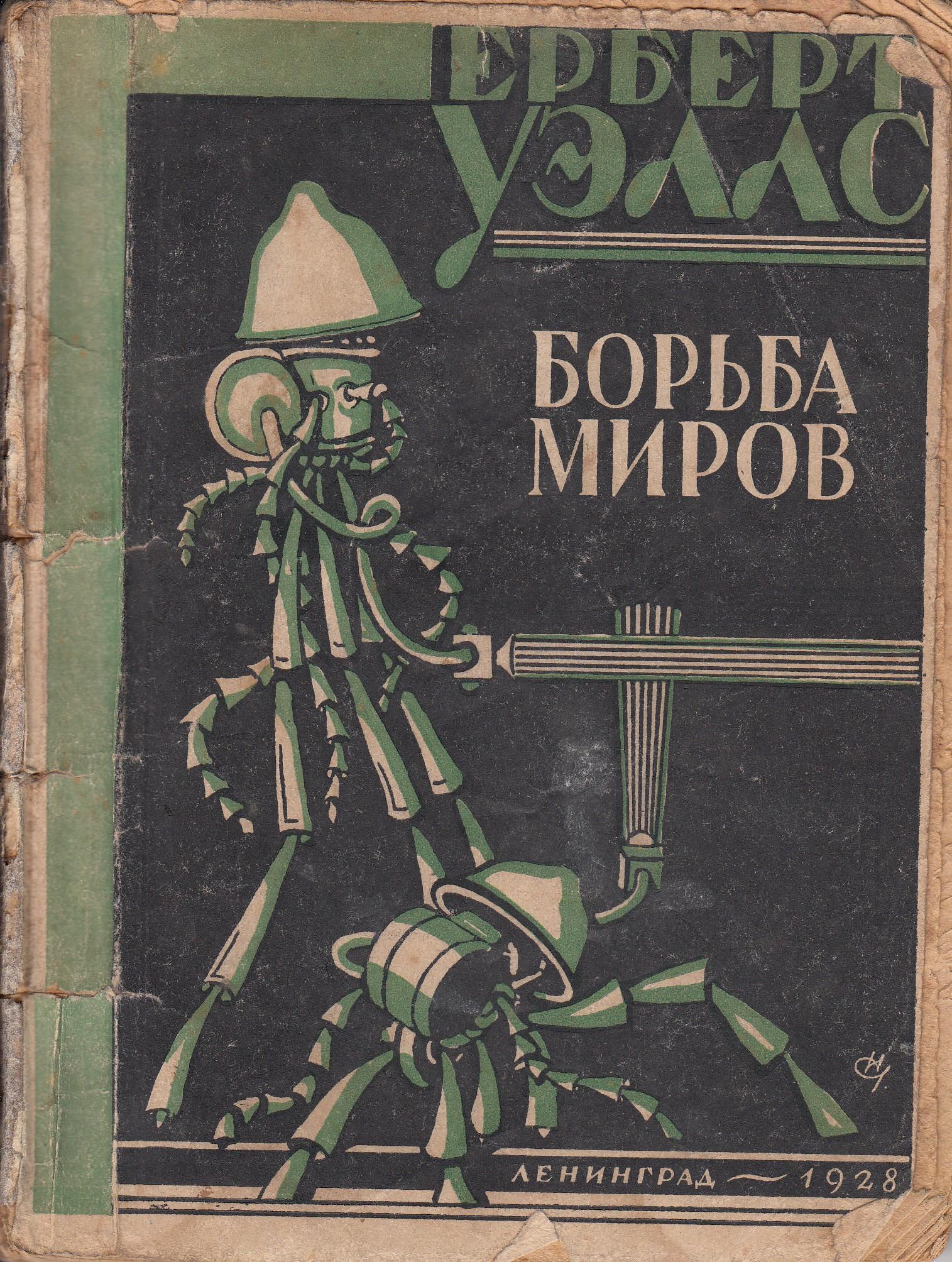 http://fantlab.ru/images/editions/orig/78500