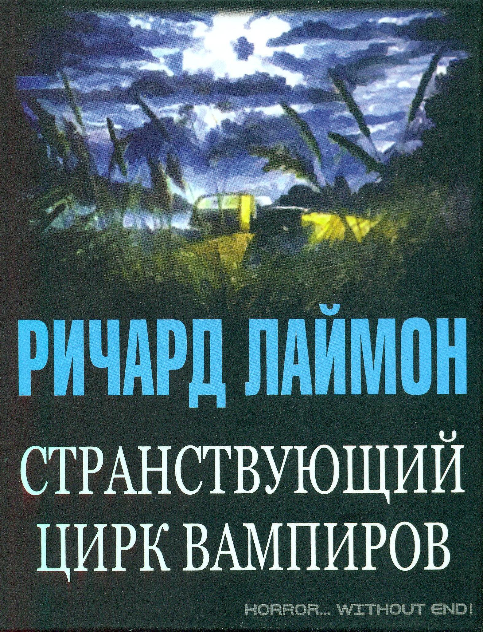 http://www.fantlab.ru/images/editions/orig/96342